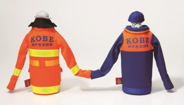 Dress up your plain old water bottle to look like a hero from the Kobe City Fire Department