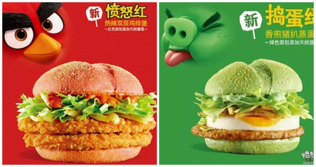 Angry Birdgers: McDonald's China unveils green & red burgers to coincide with Angry Birds movie
