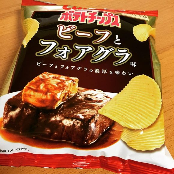 """Are they quackers? Foie gras potato chips, with """"real foie gras"""" flakes, may ruffle feathers"""