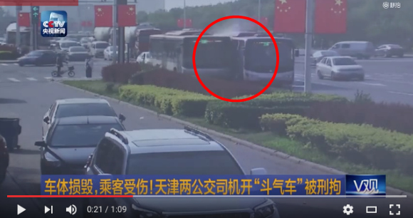 Fueled by road rage, two public transport buses in China collide【Video】