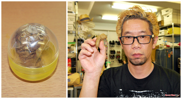 We find the crappiest capsule toy out there… literally