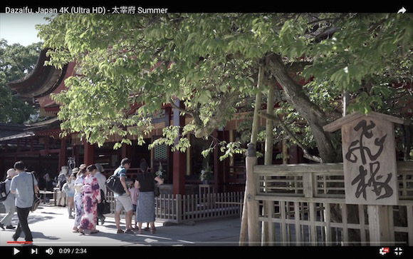 Stunning 4K videos of Dazaifu shrine will make you want a nicer screen and a ticket to Fukuoka