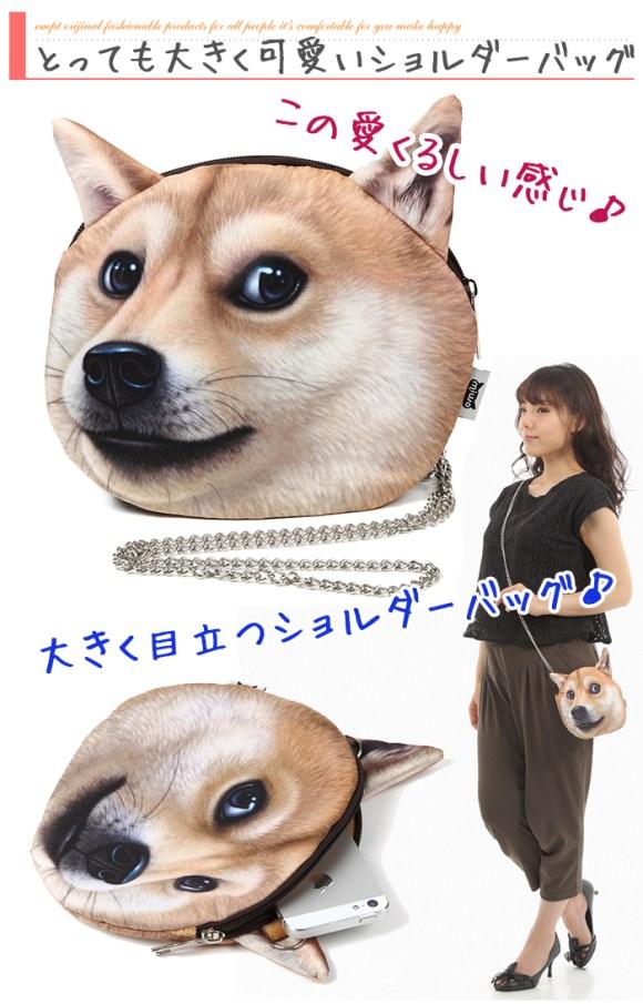 doge bage 03