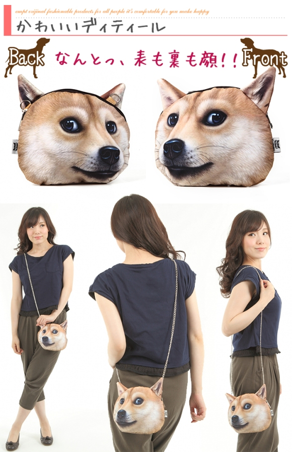 doge bage 04