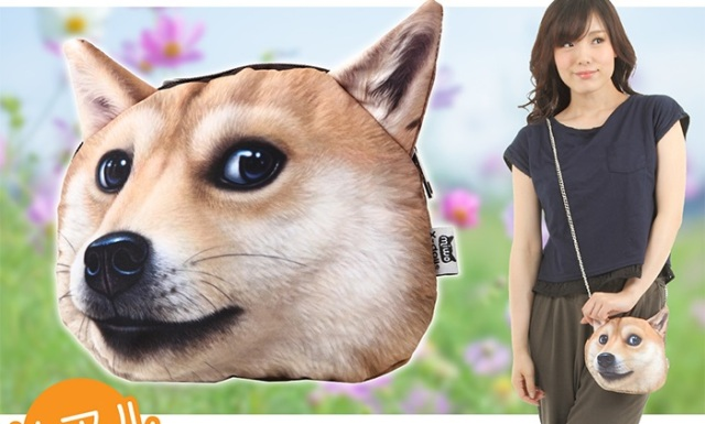 "New ""Doge Bage"" lets you show off your love of memes in style【Pics】"