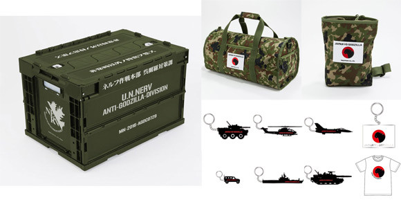 Join NERV's Godzilla Division with bags, keychains. and storage bins