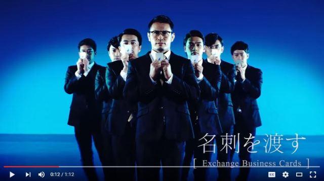 Synchronized dance group World Order stars in new commercial showcasing basic business skills