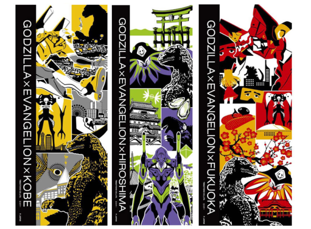 Godzilla vs. Evangelion towels need all of Japan as stage big enough to contain their awesomeness