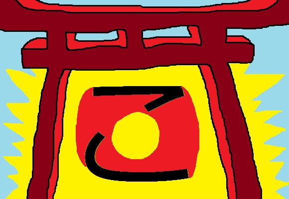 hiragana ko