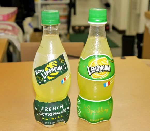 Does the new Lemongina taste like medicine and dirt? Mr. Sato investigates