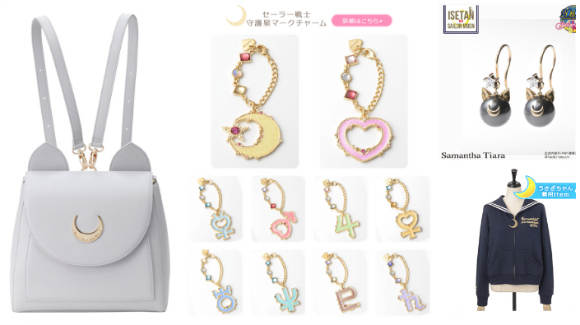 Japanese department store Isetan brings back its Sailor Moon fashion line, plus a new Diana bag!