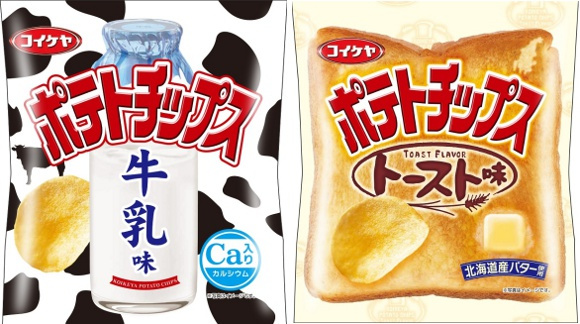 "Toast and milk ""breakfast"" potato chip flavours set to debut in Japan this month"