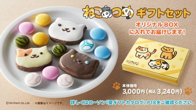 The purr-fect summer gift? Neko Atsume cookies from Lawson convenience stores!