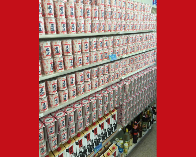 Crazy convenience store photo shows the secret ingredient powering ancient Japanese festival