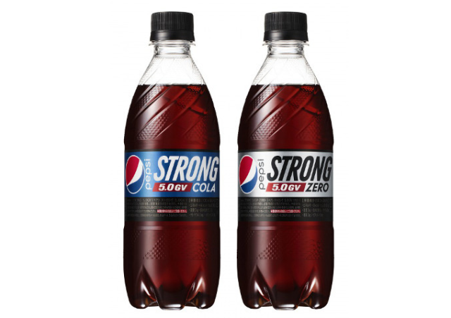Japan gets world's strongest carbonated Pepsi, packaged in a new reinforced bottle