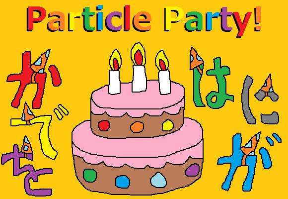 particle party