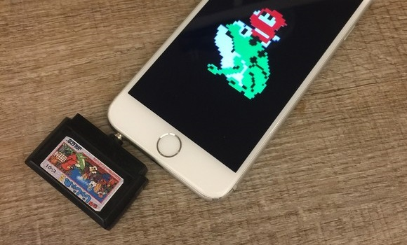"""Picocassette"" smartphone game cartridges are here, now available to buy"