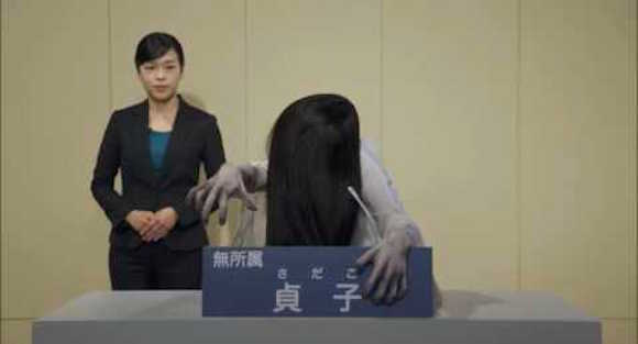 Sadako & Kayako want your vote for the ghost with the most
