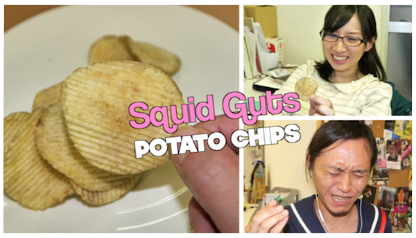 We try the new, limited edition squid viscera potato chips from Japan【Taste Test】