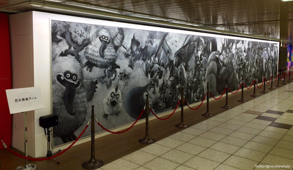 Square Enix displays 46-foot Dragon Quest blackboard mural in Tokyo's Shinjuku Station