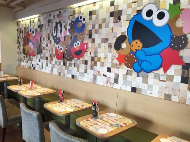 How do you get to Sesame Street? Just head to Harajuku!