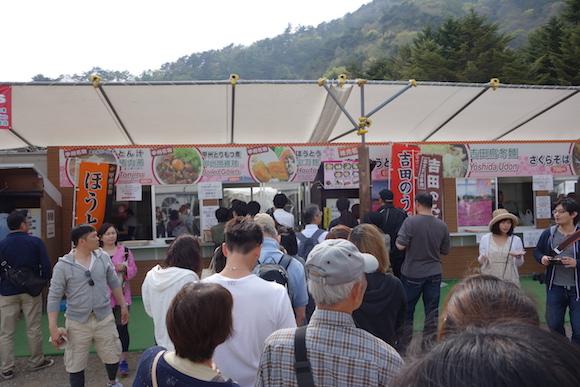 Shibazakura209