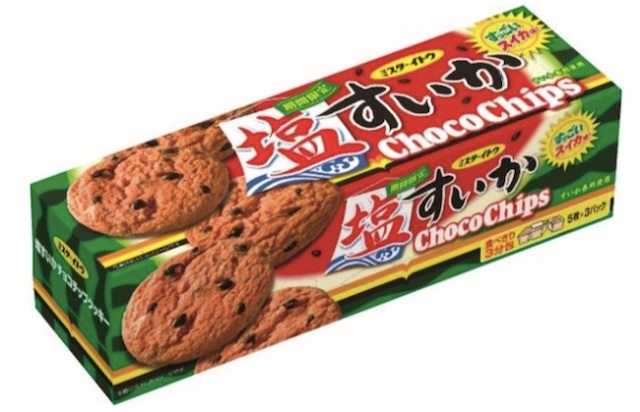 The treat you've been waiting for: watermelon chocolate chip cookies!!
