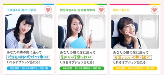 Japanese travel provider under fire for guaranteeing flyers would sit next to a college girl