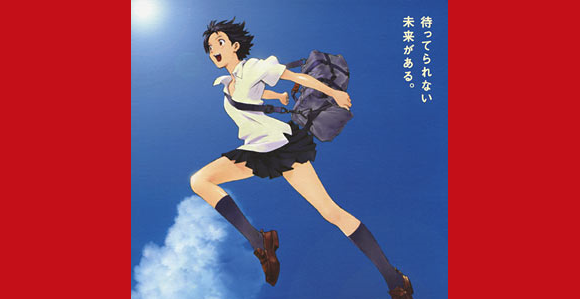 Hit anime The Girl Who Leapt Through Time to become live-action drama this summer