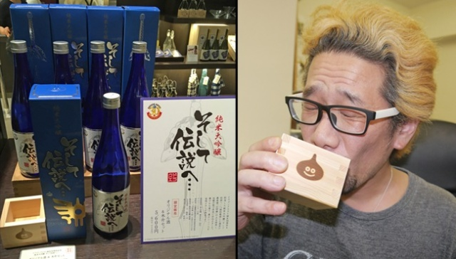 Fortune smiles upon thee, Sir Sato. Thou hast found the 30th Anniversary Dragon Quest sake