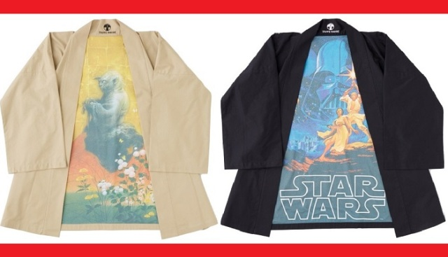 Japanese-style Star Wars jackets are the perfect combination of fashionable and geeky!