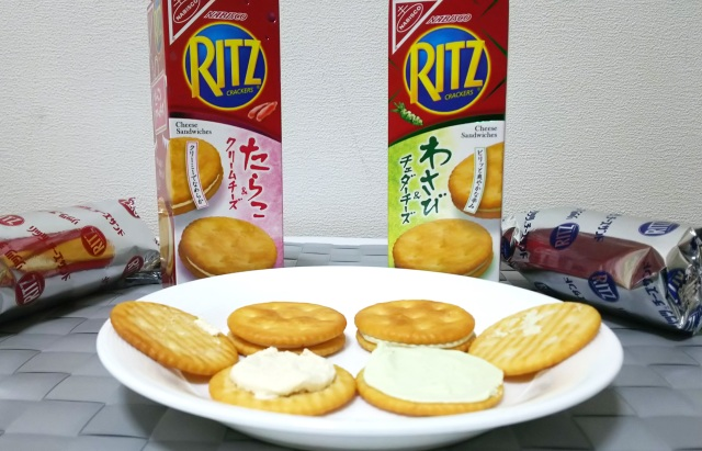 Taste the beginning of the end for Japanese Ritz: Wasabi & Cheddar / Tarako & Cream Cheese