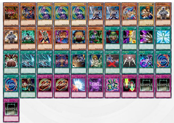 How much would it cost to recreate Yugi's Yu-Gi-Oh! deck?