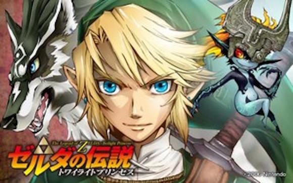 Zelda: Twilight Princess manga creators tease overseas release