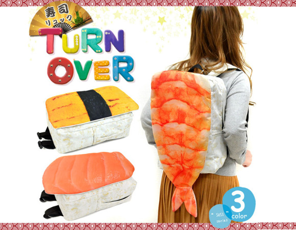 Show your love of Japanese cuisine with cute range of sushi backpacks