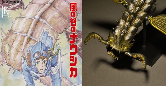 Hebikera from Nausicaä of the Valley of the Wind on sale at Studio Ghibli Exhibition in Tokyo