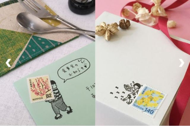 Decorate your snail mail with cute, whimsical stamps to enhance your postage!