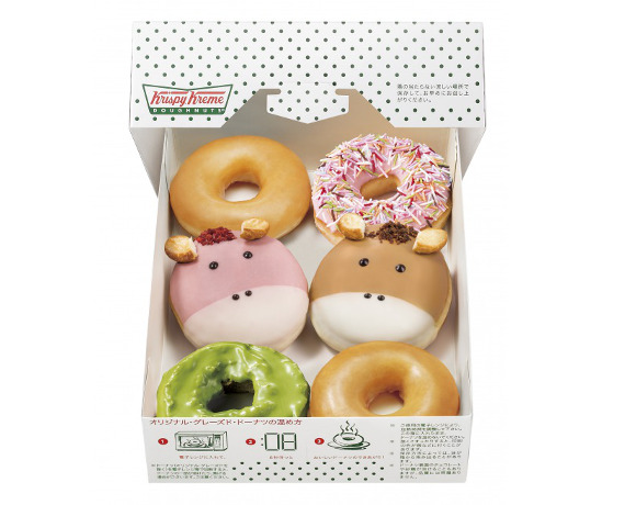 Krispy Kreme Japan adds cute anime-style horse doughnut to their range at one store only