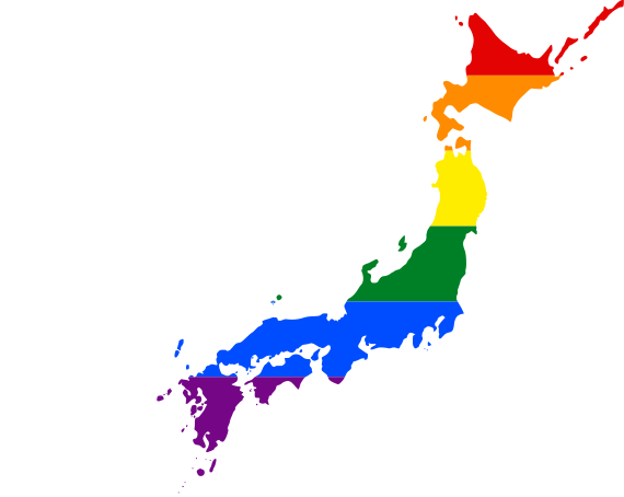 Takarazuka becomes fourth Japanese municipality to recognize same-sex partnerships