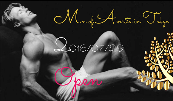 "Japan's first ""naked restaurant"" to open in Tokyo with age and weight restrictions"