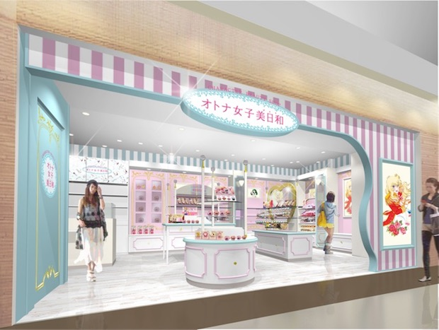 Bandai opens beauty shop with Japanese anime cosmetics from popular franchises like Sailor Moon