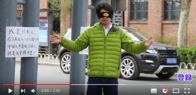 Japanese man extends heart, covers eyes for blindfolded free hug experiment in China 【Video】