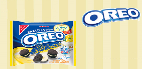 Mouth-watering cheesecake Oreos about to hit stores in Japan