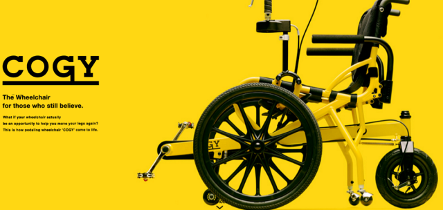 Wheelchair design is like riding a bike, can be pedaled by those unable to walk