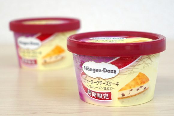 Creamy and naughty: It's Haagen-Dazs Japan's New York Cheesecake Rum Raisin ice cream!