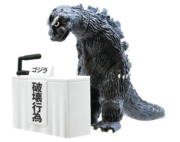Godzilla and fellow kaiju monsters apologise at Japanese press conference for acts of destruction