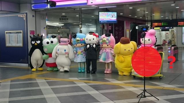 Sanrio characters assemble at Tama-Center Station, one of them is too lazy to walk by himself