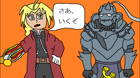 Learn Japanese through ridiculous manga: Fullmedal Alchemist 【Episode #5】