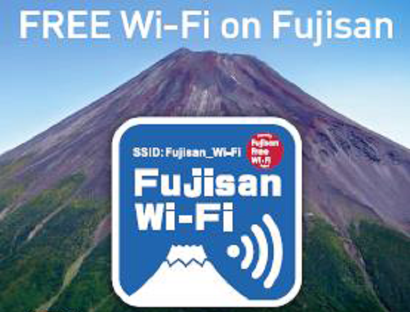 Free Wi-Fi is coming to Mt. Fuji this summer