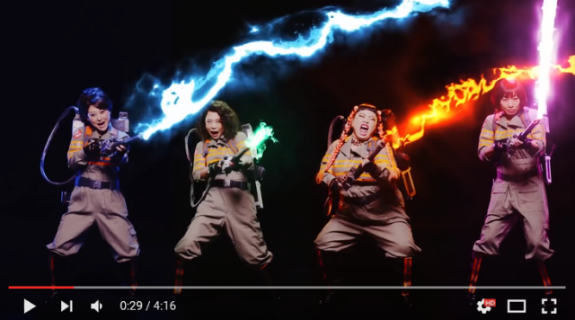 Japanese female comedians go old-school in Ghostbusters cover that's faithful to 1984 original